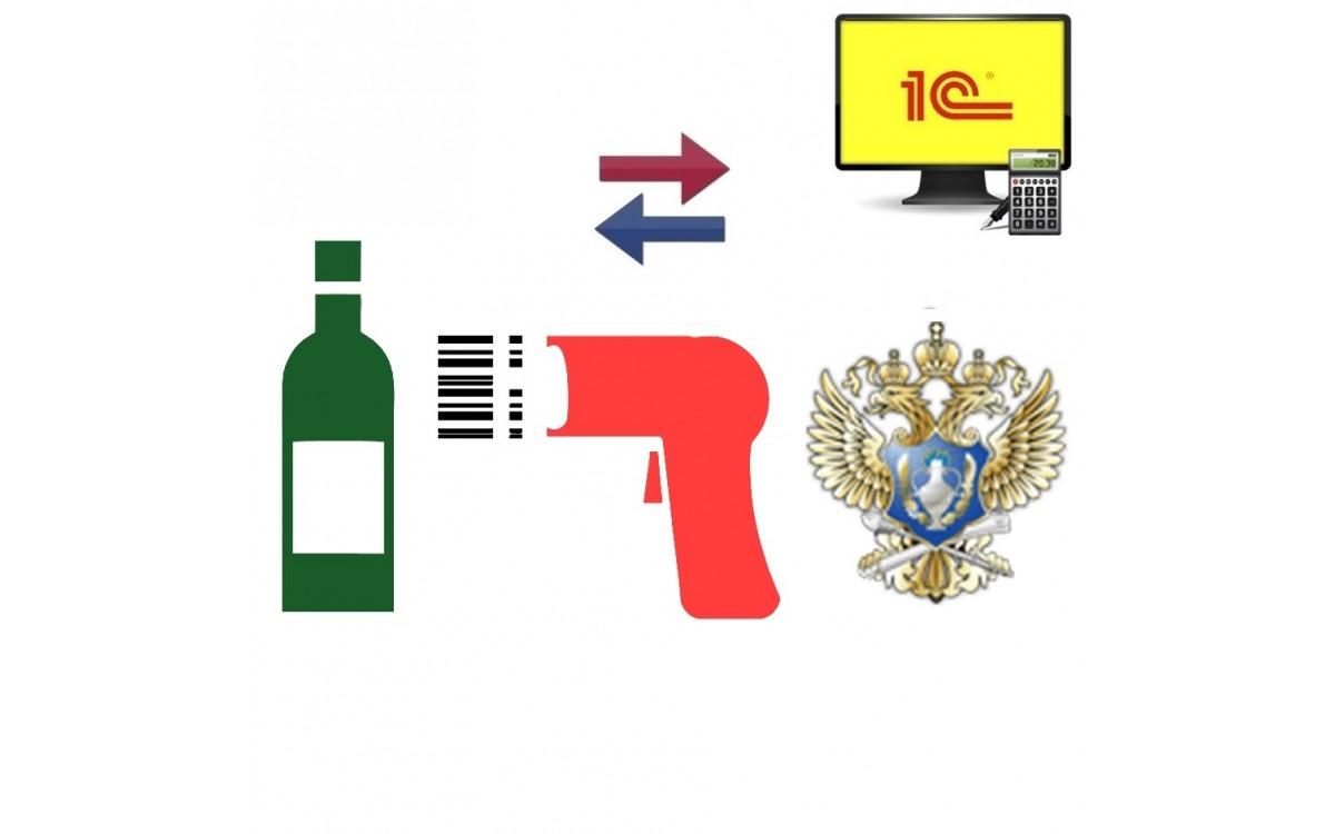 Настройка и подключение к ЕГАИС