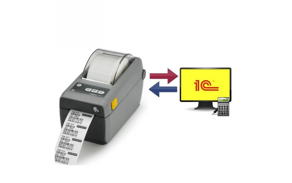 Настройка принтера этикеток и подключение к 1С