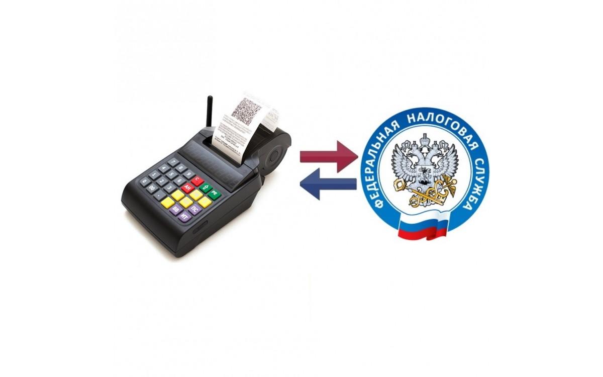 Регистрация онлайн кассы в налоговой (в ФНС)