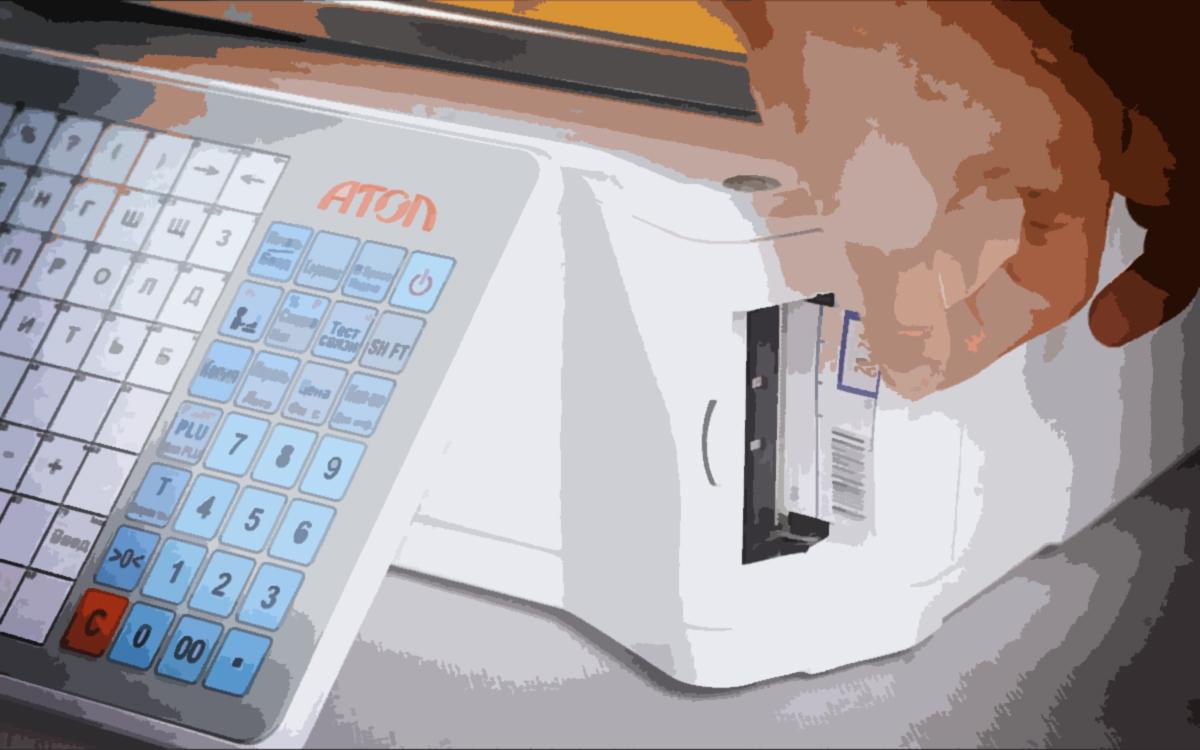 Подключение весов с печатью этикеток к 1С